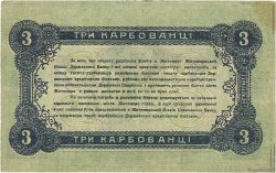 3 Karbovantsi RUSSIE  1918 PS.0342 TTB+