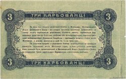 3 Karbovantsi RUSSIE  1918 PS.0342 TTB