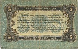 5 Karbovantsiv RUSSIE  1918 PS.0343a B+