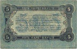 5 Karbovantsiv RUSSIE  1918 PS.0343a TTB