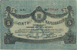 5 Karbovantsiv RUSSIE  1918 PS.0343a TTB+
