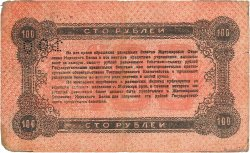 100 Roubles RUSSIE  1919 PS.0346 TB+