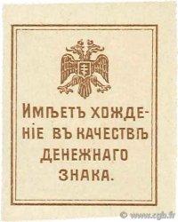50 Kopeks RUSSIE  1918 PS.0369 pr.NEUF