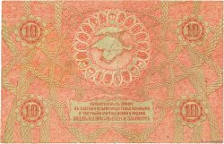 10 Roubles RUSSIE  1918 PS.0371 TTB