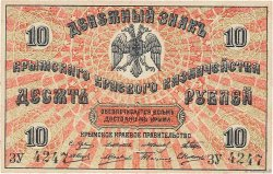 10 Roubles RUSSIE  1918 PS.0371 pr.NEUF