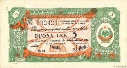 5 Lek ALBANIE  1953 P.FX05 SPL