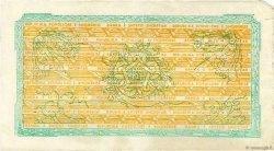 50 Lek ALBANIE  1953 P.FX07 TTB
