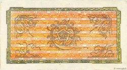 100 Lek ALBANIE  1953 P.FX08 SUP