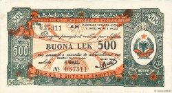 500 Lek ALBANIE  1953 P.FX09 SPL