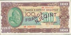 100 Franga ALBANIE  1945 P.17 NEUF