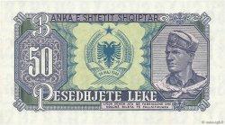 50 Lekë ALBANIE  1957 P.29a NEUF