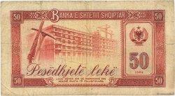 50 Lekë ALBANIE  1964 P.38a B+