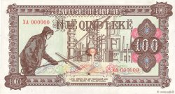 100 Lekë ALBANIE  1976 P.46Ab pr.NEUF