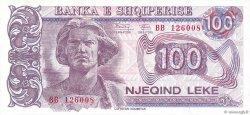 100 Lekë ALBANIE  1994 P.55b NEUF