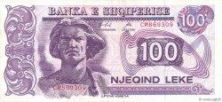 100 Lekë ALBANIE  1996 P.55c SUP