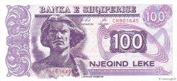 100 Lekë ALBANIE  1996 P.55c NEUF