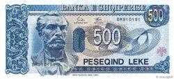 500 Lekë ALBANIE  1994 P.57a NEUF