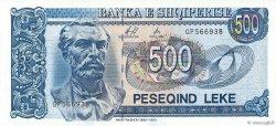 500 Lekë ALBANIE  1996 P.60a NEUF