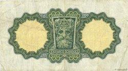 1 Pound IRLANDE  1969 P.064b TB