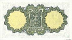 1 Pound IRLANDE  1975 P.064c pr.NEUF