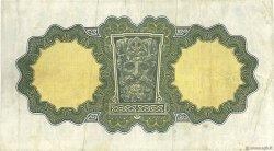 1 Pound IRLANDE  1976 P.064d pr.TTB