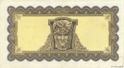 5 Pounds IRLANDE  1968 P.065a TTB