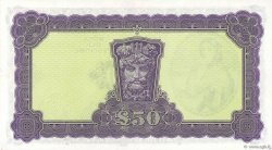 50 Pounds IRLANDE  1977 P.068c SUP à SPL