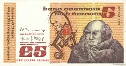 5 Pounds IRLANDE  1981 P.071c SUP