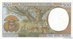 500 Francs CONGO  1994 P.101Cb pr.NEUF