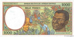 1000 Francs CONGO  1993 P.102Ca pr.NEUF