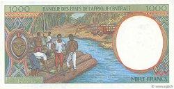 1000 Francs CONGO  1994 P.102Cb NEUF