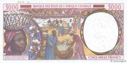 5000 Francs CONGO  1994 P.104Ca pr.NEUF