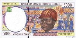 5000 Francs CONGO  1999 P.104Ce NEUF