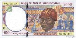 5000 Francs CONGO  2000 P.104Cf NEUF