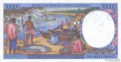 10000 Francs CONGO  1997 P.105Cc pr.NEUF