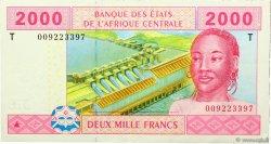2000 Francs CONGO  2002 P.108T SUP