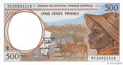 500 Francs CAMEROUN  1995 P.201Ec SPL