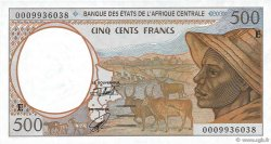 500 Francs CAMEROUN  2000 P.201Eg NEUF