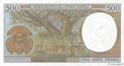 500 Francs CAMEROUN  2002 P.201Eh NEUF