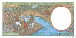 1000 Francs CAMEROUN  1997 P.202Ed NEUF