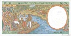 1000 Francs CAMEROUN  2002 P.202Eh NEUF