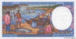 10000 Francs CAMEROUN  1994 P.205Ea NEUF