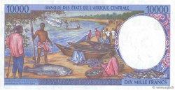 10000 Francs CAMEROUN  1997 P.205Ec pr.NEUF