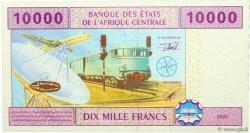10000 Francs CAMEROUN  2002 P.210U NEUF