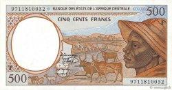 500 Francs RÉPUBLIQUE CENTRAFRICAINE  1997 P.301Fd TTB+