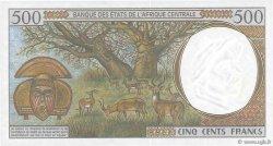 500 Francs RÉPUBLIQUE CENTRAFRICAINE  1999 P.301Ff NEUF
