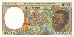 1000 Francs RÉPUBLIQUE CENTRAFRICAINE  1994 P.302Fb NEUF