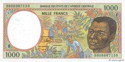 1000 Francs RÉPUBLIQUE CENTRAFRICAINE  1998 P.302Fe NEUF