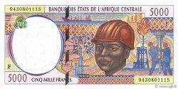 5000 Francs RÉPUBLIQUE CENTRAFRICAINE  1994 P.304Fa NEUF