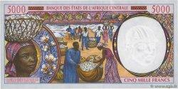 5000 Francs RÉPUBLIQUE CENTRAFRICAINE  1999 P.304Fe pr.NEUF